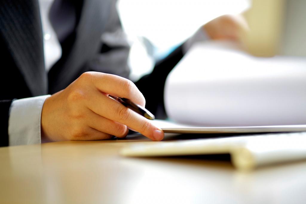 В случае одобрения заявления сотрудники предоставят скидку или компенсацию при оплате ЖКХ