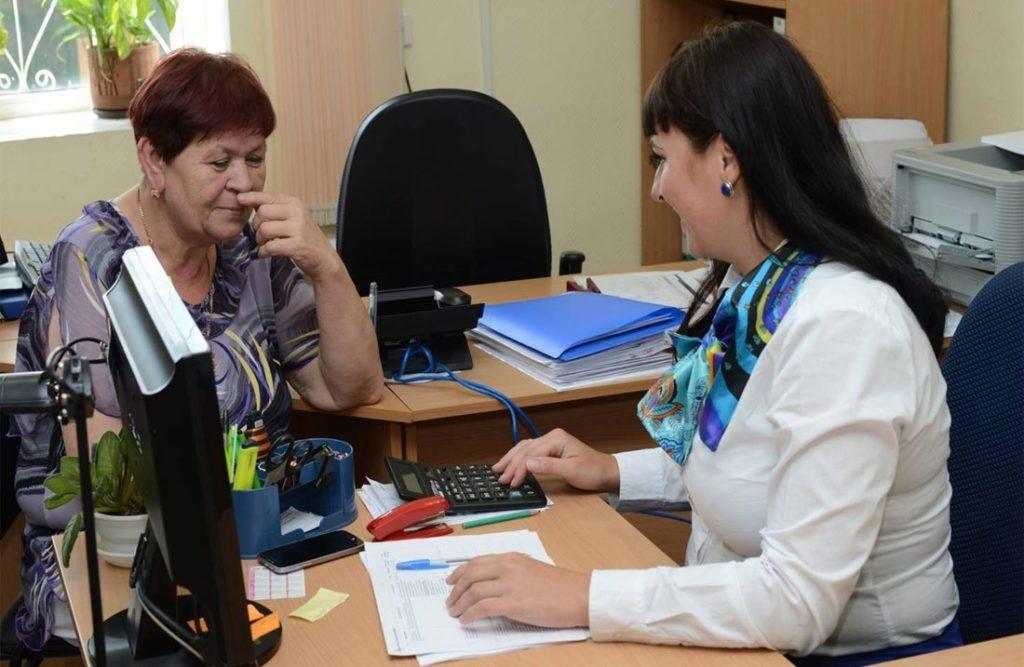 На проверку документов сотрудникам ПФР отводится определенное время