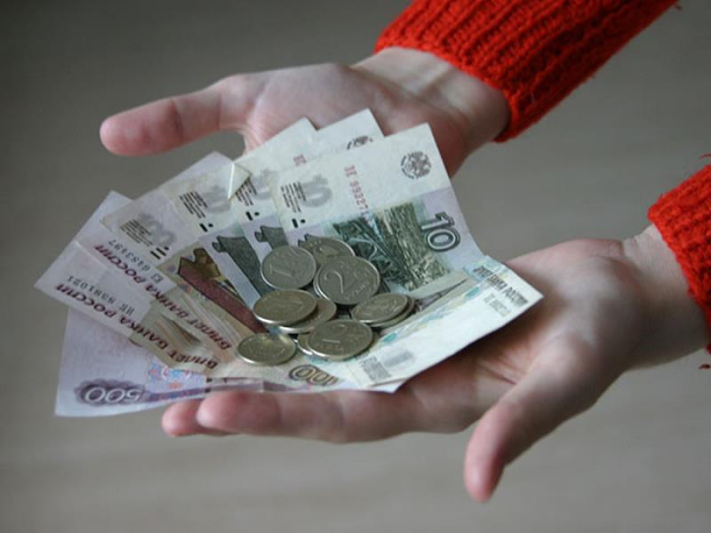 Способы выплаты пособий зависят от конкретных обстоятельств их получения