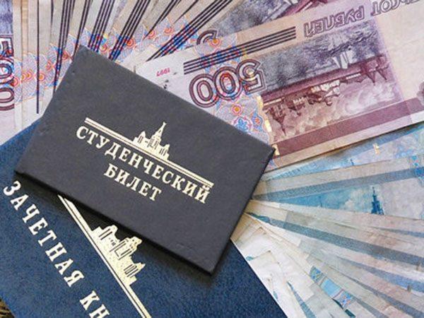 Пенсия по потере кормильца после 18 лет: размер и документы