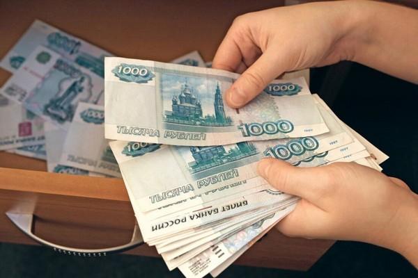 Прожиточный минимум для расчета ипотеки 2019 г