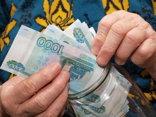 Заявление на выплату накопительной части пенсии: образец