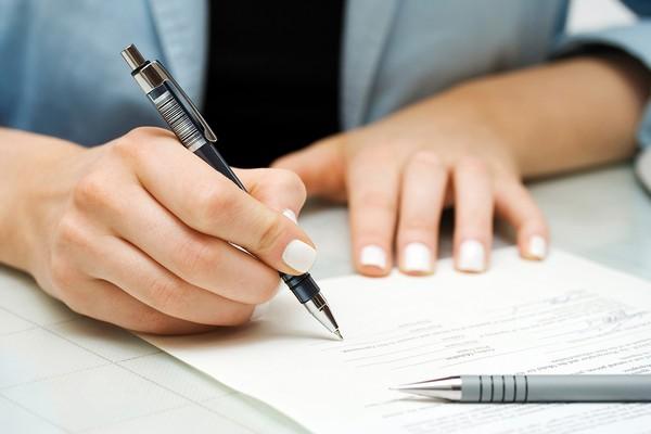 Заявление на выплату пособия по сокращению за второй месяц: образец