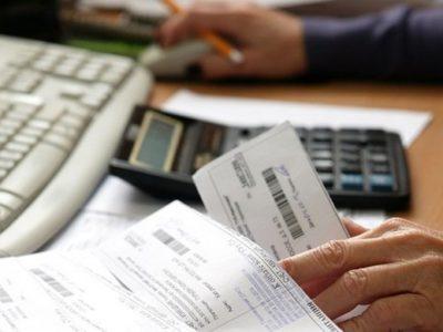 Заявление о предоставлении субсидии на оплату жилого помещения