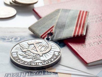 Прибавка к пенсии Ветеранам труда в 2019 году