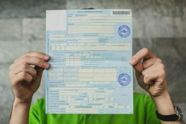 Заявление о выплате пособия по больничному листу: бланк 2019 года