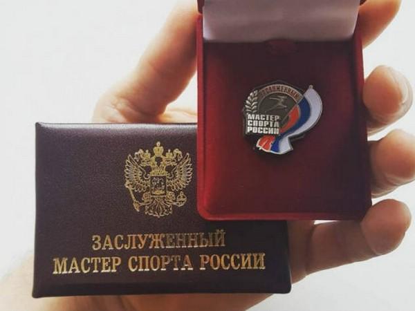 Заслуженный мастер спорта России: льготы