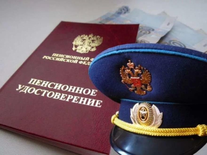 Для военных пилотов оформление пенсии производится через МО РФ