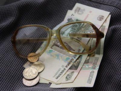 Является ли пенсия доходом физического лица?