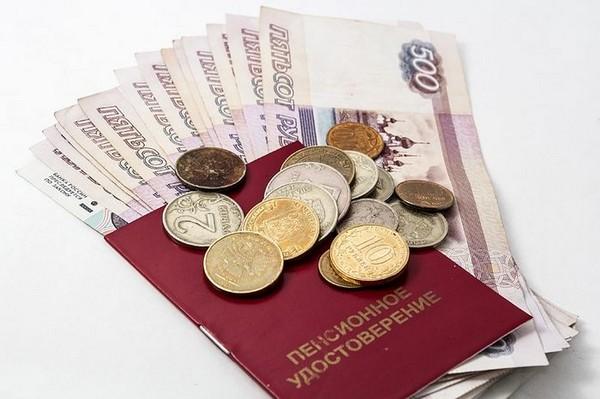 Как правило, пенсии выдавались гражданам, не замеченным в каких-то проступках
