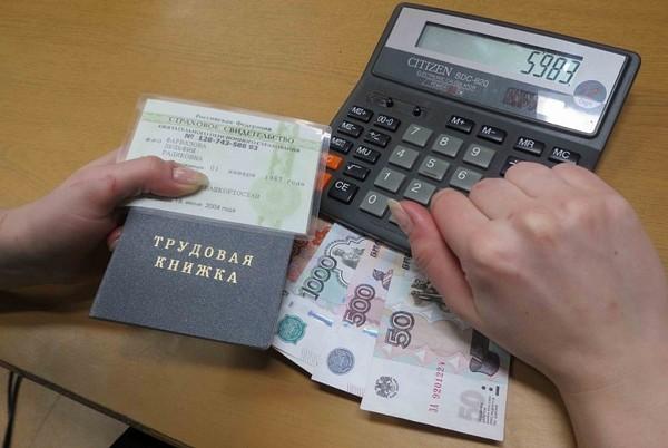 За какие годы берется зарплата для начисления пенсии?