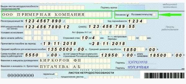 Займ без банковской карты на киви skip-start.ru