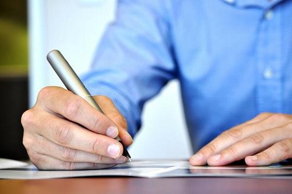 В заявлении необходимо указать перечень прикрепленной документации