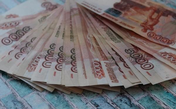 Размер льгот может варьироваться в разных регионах РФ