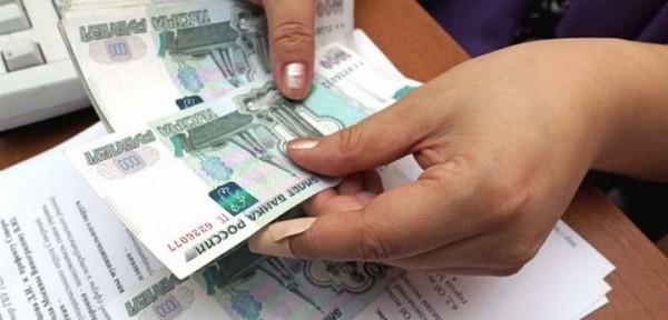 Важно учитывать, что при уходе в отпуск выплаты, возможно, будут меньше, чем зарплата