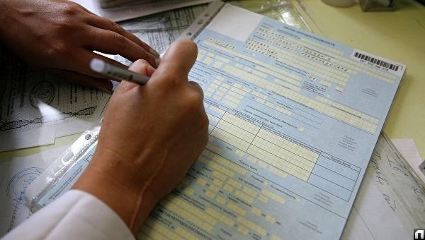Некоторые разделы в больничном листке заполняются сотрудником отдела кадров или бухгалтером