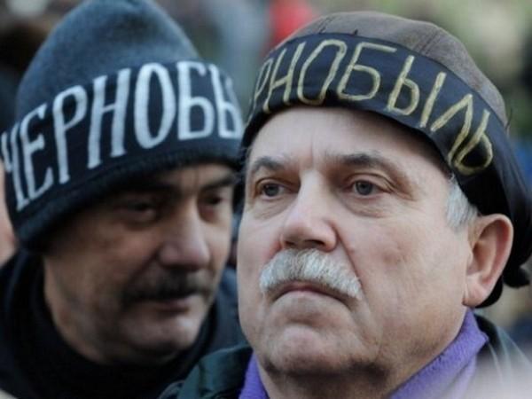 Чернобыльцы имеют право выходить на пенсию раньше срока