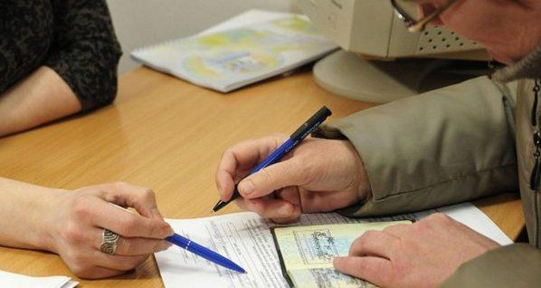 Рассмотрение заявки может быть остановлено, если гражданин передал не все документы