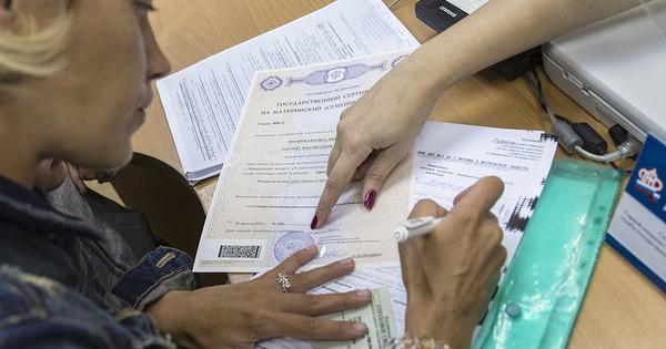 Если за сертификатом на материнский капитал обращается сам ребенок, он должен предоставить документы о том, что родители не имеют право на его получение