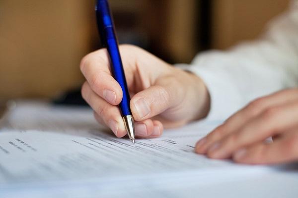 Поданное на рассмотрение заявление на назначение пенсии рассматривается в течение десяти рабочих дней со дня его подачи