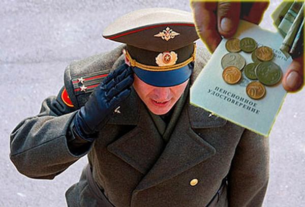 В 2019 году планируется увеличение военных пенсий
