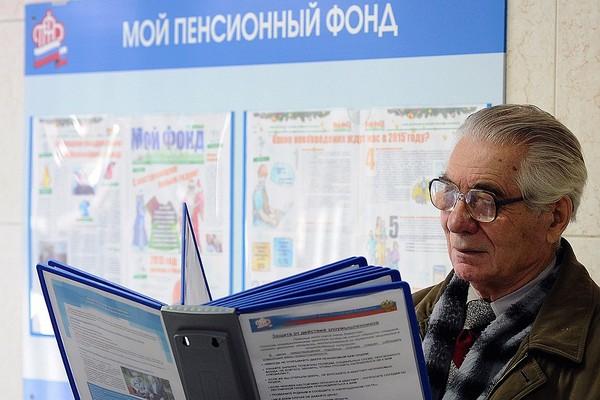 Увеличение пенсий происходит благодаря пенсионной реформе, которая действует с 1 января 2019 года