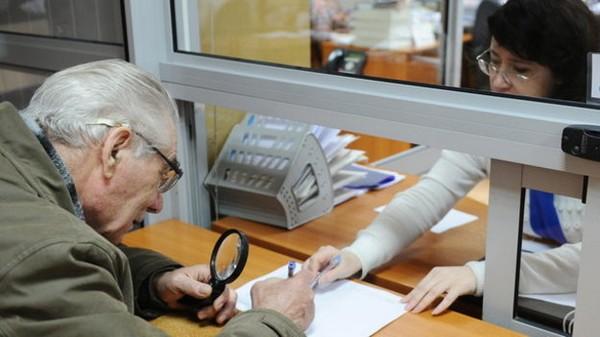 Некоторых людей повышение пенсионного возраста не коснется