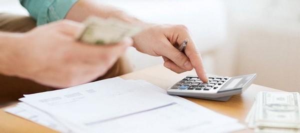 При расчете учитывается лимит на ежедневный заработок
