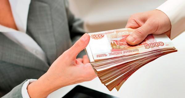 Как правило, выплаты производятся в тот же или на следующий день после обращения