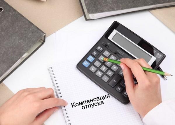 Округление дробных чисел происходит всегда в пользу сотрудника