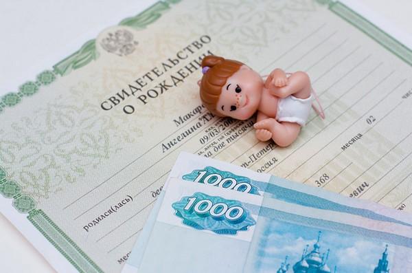 Нужно предоставить различные документы для оформления ежемесячных выплат