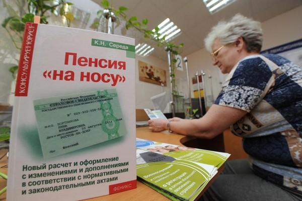 Нужно предоставить определенные документы для оформления пенсии