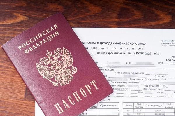 Для получения компенсации нужно предоставить определенные документы в ФСС
