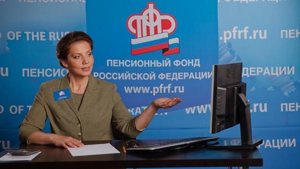 При оформлении пенсии сотрудники ПФР делают запрос в организации, где трудился гражданин