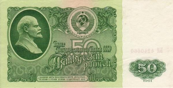 Размер пенсии в СССР сейчас оценивается людьми по-разному