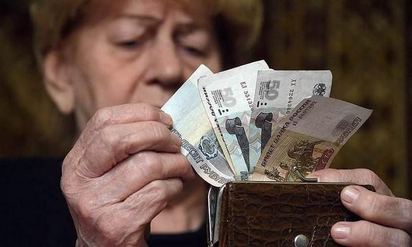 Планируется ежегодное увеличение пенсии