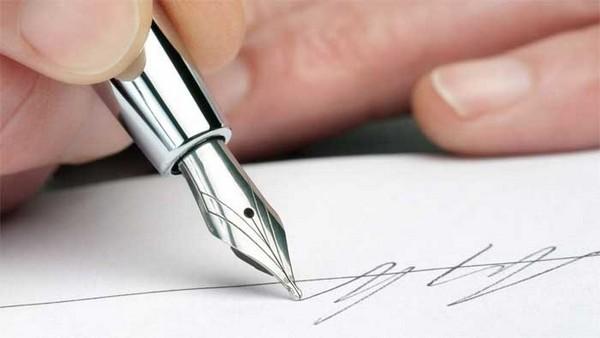 Потребуется оставить личную подпись