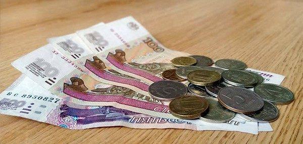 Как правило, пособие по больничному листу выплачивается вместе с зарплатой