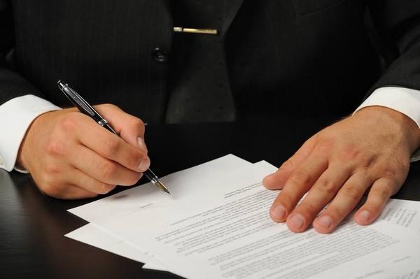 Начальник должен подписать заявление о замене лет