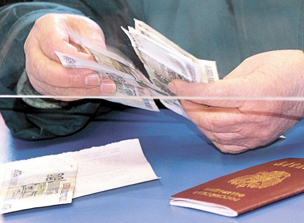 Выплаты производятся как на федеральном, так и на региональном уровнях