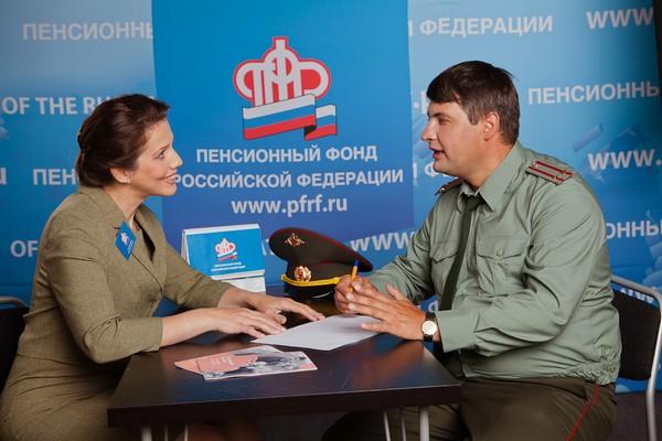 Военнослужащие имеют право на две пенсии при наличии страхового стажа