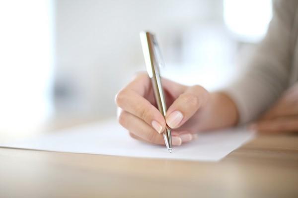 Сотрудник должен написать заявление перед тем, как обратиться в Пенсионный фонд