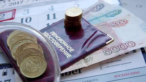 Пенсия считается доходом, но НДФЛ с нее при этом не удерживается