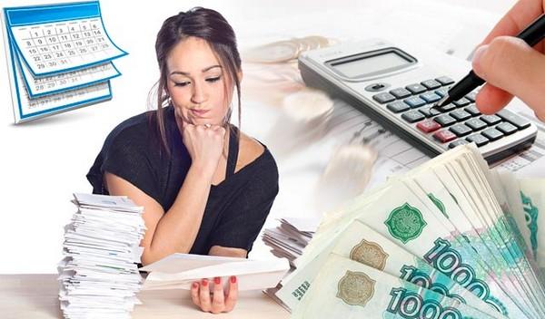 Размер декретных зависит от зарплаты сотрудницы