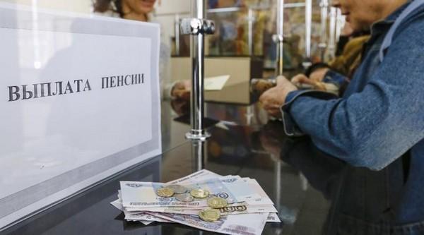В Республике Крым и Севастополе выплаты происходят по отдельному графику