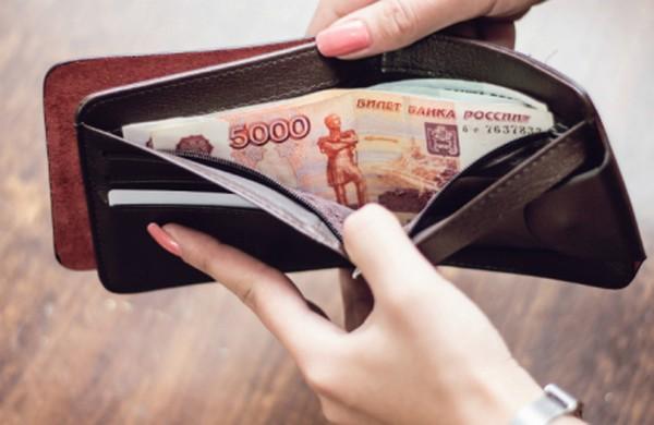 Рекомендуется производить крупные покупки до выхода на пенсию