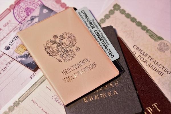 Для получения компенсации придется предоставить различные документы