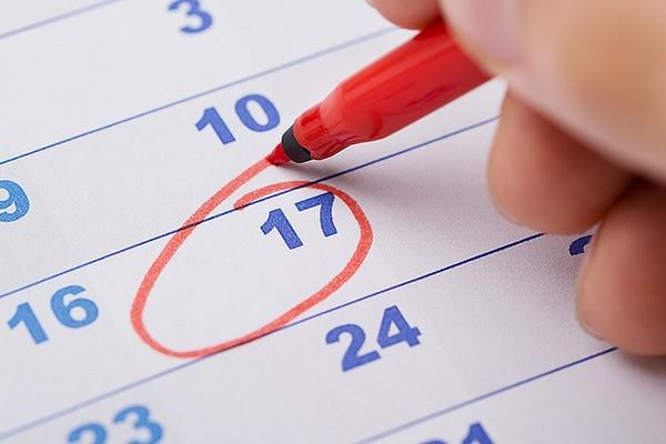 Если в определенном календарном году был проработан хотя бы день, он будет также участвовать в расчете