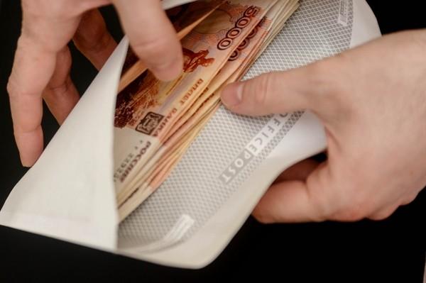 С некоторых доходов гражданина удержание выплат не может быть произведено