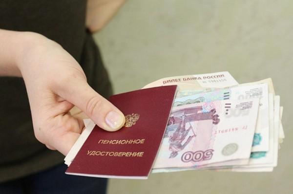 В Санкт-Петербурге основная часть пенсионных выплат произошла 16 апреля 2019 года